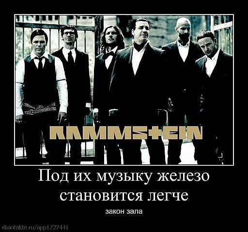 слушать русскую попсу видео